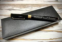 Ручка подарочная с гравировкой METAL 16