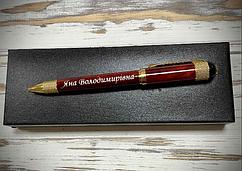 Ручка подарочная с гравировкой METAL 17