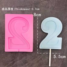 Молд силиконовый цифра 2 - размер молда 9,5*7см