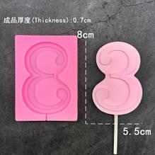 Молд силиконовый цифра 3 - размер молда 9,5*7см