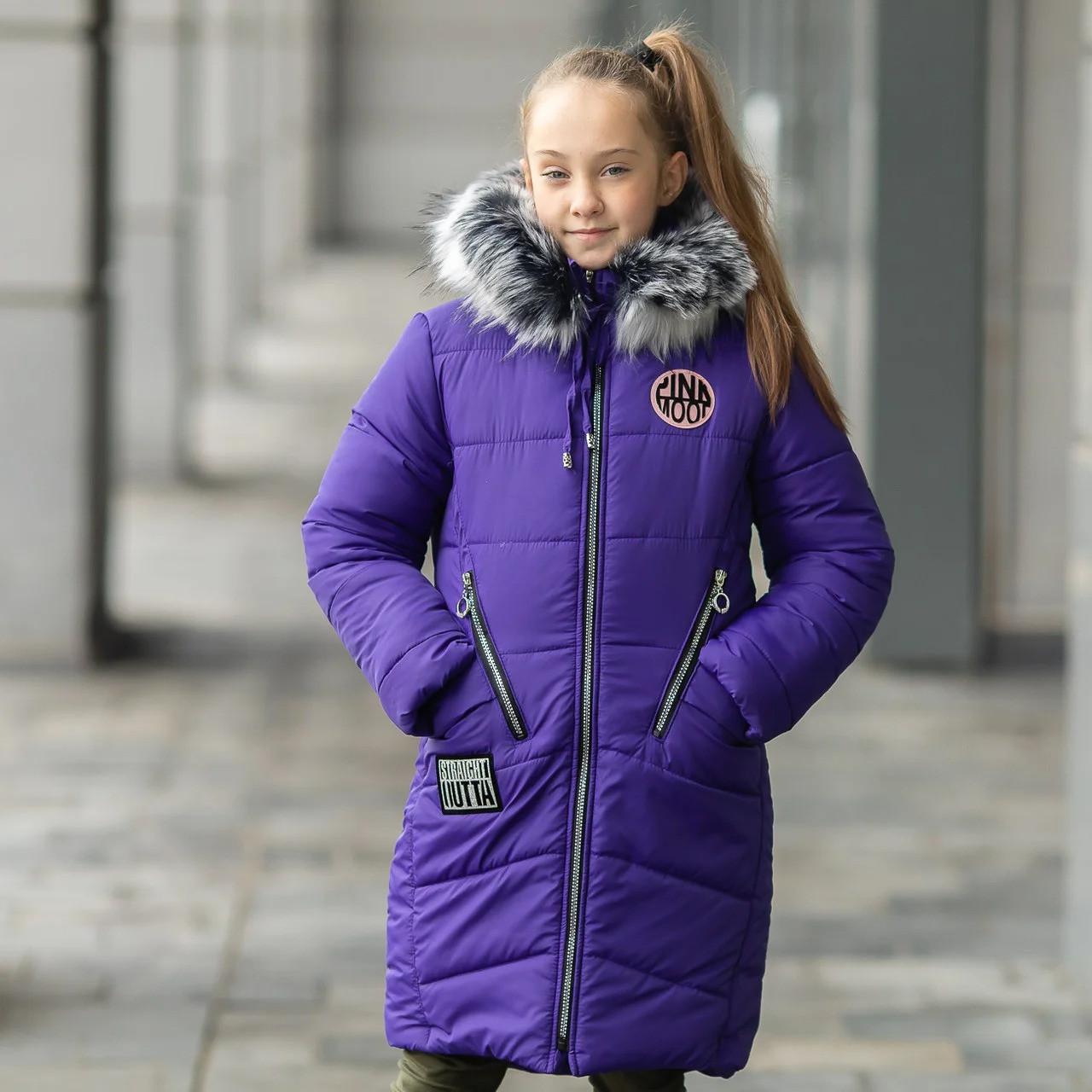 """Зимняя стильная куртка для девочки """"Лика"""""""