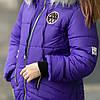"""Зимняя стильная куртка для девочки """"Лика"""", фото 3"""