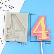 Молд силиконовый цифра 4 - размер молда 9,5*7см