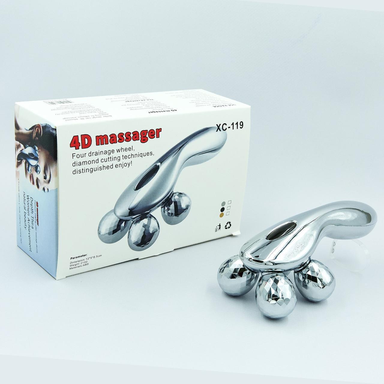 Массажер ручной роликовый 4D Massager 4 массажных шарика универсальный