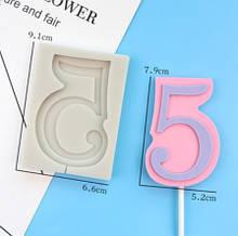 Молд силиконовый цифра 5 - размер молда 9,5*7см
