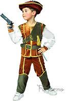 Детский карнавальный костюм Охотника Код 9342