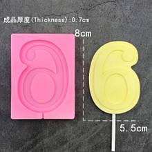 Молд силиконовый цифра 6 - размер молда 9,5*7см