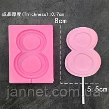 Молд силиконовый цифра 8 - размер молда 9,5*7см