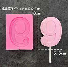 Молд силиконовый цифра 9 - размер молда 9,5*7см
