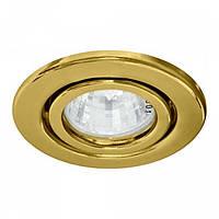 Врезной светильник Feron DL11 (золото)