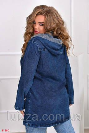 Джинсовая куртка - жакетик  48  -  56 р, фото 2