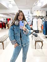 Женская джинсовая куртка голубая с меховым воротником FASHION