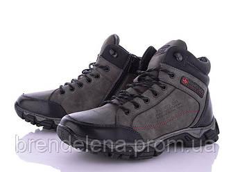 Зимние мужские ботинки р40-26,5см (код 6151-00)