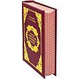 """Книга в шкіряній палітурці """"Велика енциклопедія кулінарного мистецтва"""" (Всі рецепти Ст. Ст. Похльобкіна), фото 3"""