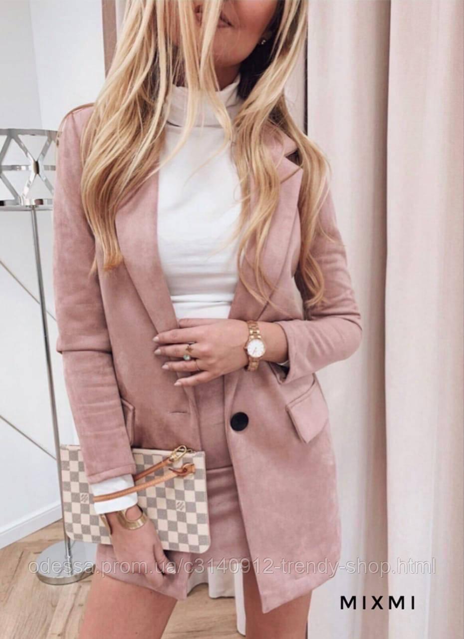 Замшевый женский костюм пиджак с юбкой 42-44, 44-46