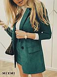 Замшевый женский костюм пиджак с юбкой 42-44, 44-46, фото 2