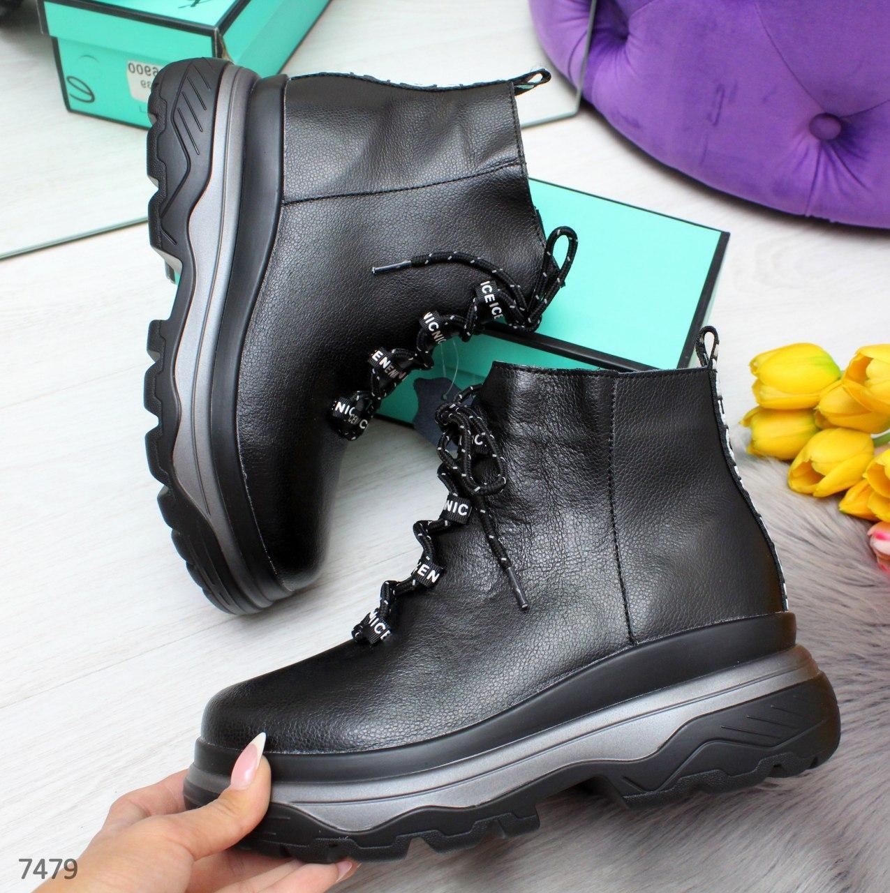 Кожаные черные женские ботинки на зиму на меху kap7479