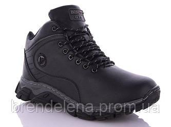 Зимові чоловічі черевики р41-46 (код 8783-00) чорний