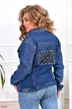 Джинсовая куртка - жакетик  50  - 60 р, фото 2