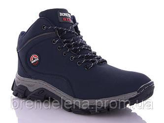 Зимние мужские ботинки р41-46 (код 8773-00) синий