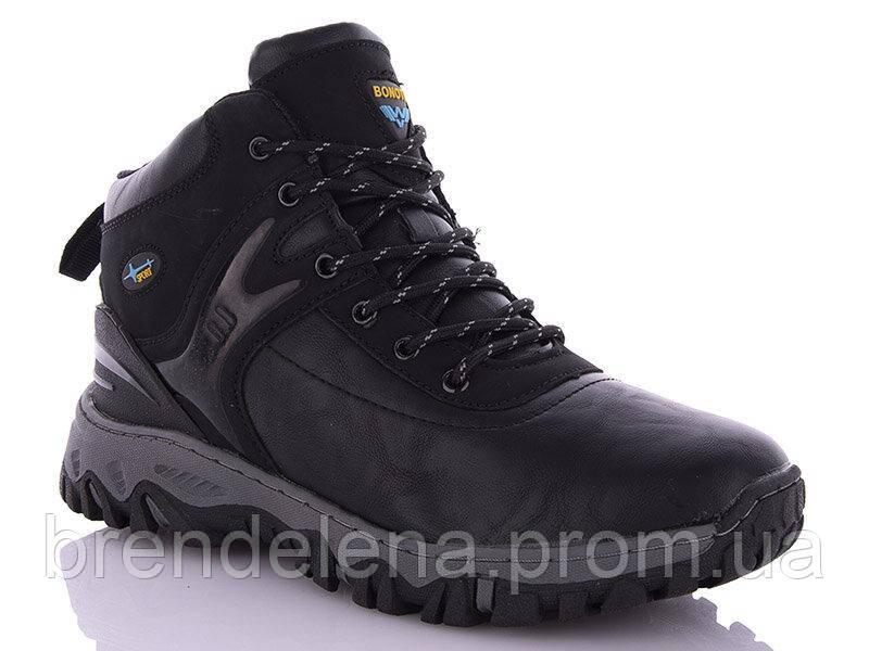 Зимние мужские ботинки р41-46 (код 6377-00) черный