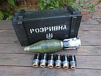 Мина в ящике от РПГ-26 Розривна - набор для алкоголя для военного