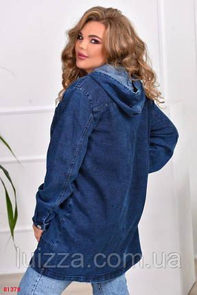 Джинсовая куртка - жакетик  48-56 р, фото 2
