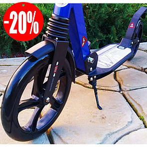 Складаний двоколісний самокат з амортизаторами колесо 230 мм Бест Скутер Best Scooter