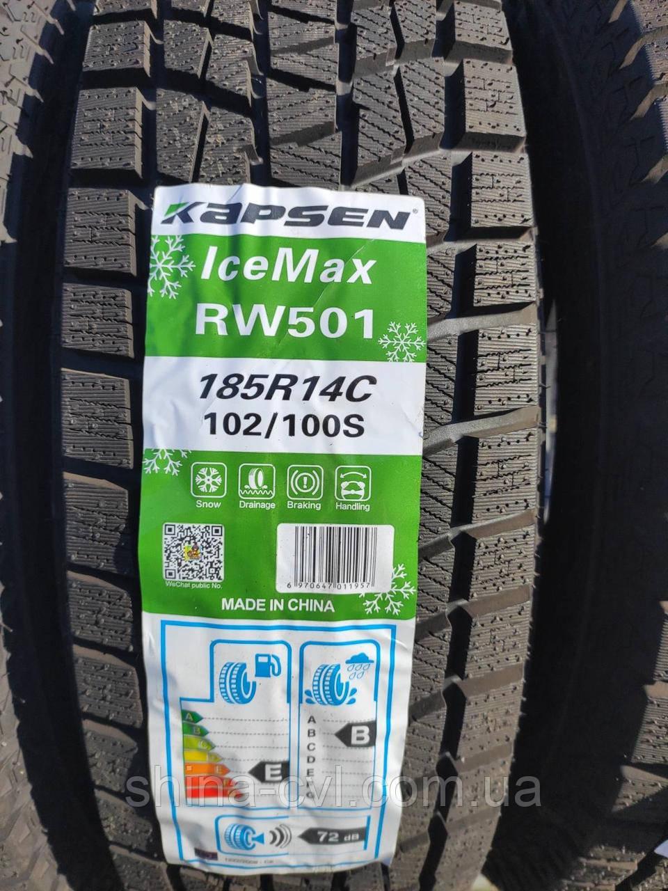 Зимові вантажні шини 185/R14C 102/100S KAPSEN ICE MAX RW501