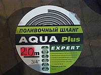 Шланг поливочный    Aqua plus  3/4 ,длина 20м.