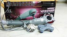 Ручной Вибрационный Массажер для Тела Magic Massager 8 в 1, фото 2