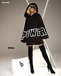 """Худі """"FEEL POWER"""" від СтильноМодно, фото 7"""