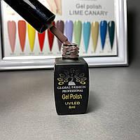 Гель-лак для нігтів Global Fashion 8 мл Lime Canary E06