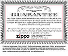 Зажигалка Zippo 214UP/1, фото 4