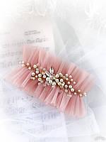 Подвязка свадебная пудрового цвета