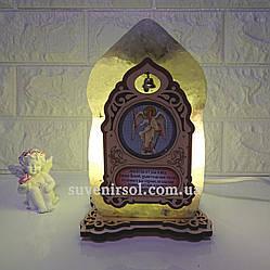 Соляний світильник Ікона маленька Ангел Хоронитель