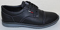Туфли на шнурках мужские кожаные от производителя модель ИШ110-1, фото 1