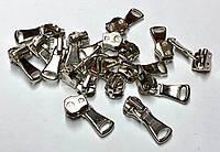 Бегунок Тип5 Никель на металлическую молнию фиксаторный