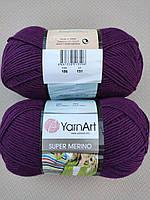 YarnArt Super Merino 188 темно-фиолетовый