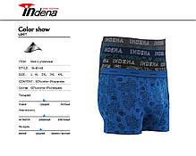 Мужские стрейчевые боксеры «INDENA»  АРТ.95149, фото 3