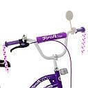 Велосипед детский PROF1 20д. XD2093 Star, фиолетовый, фото 2