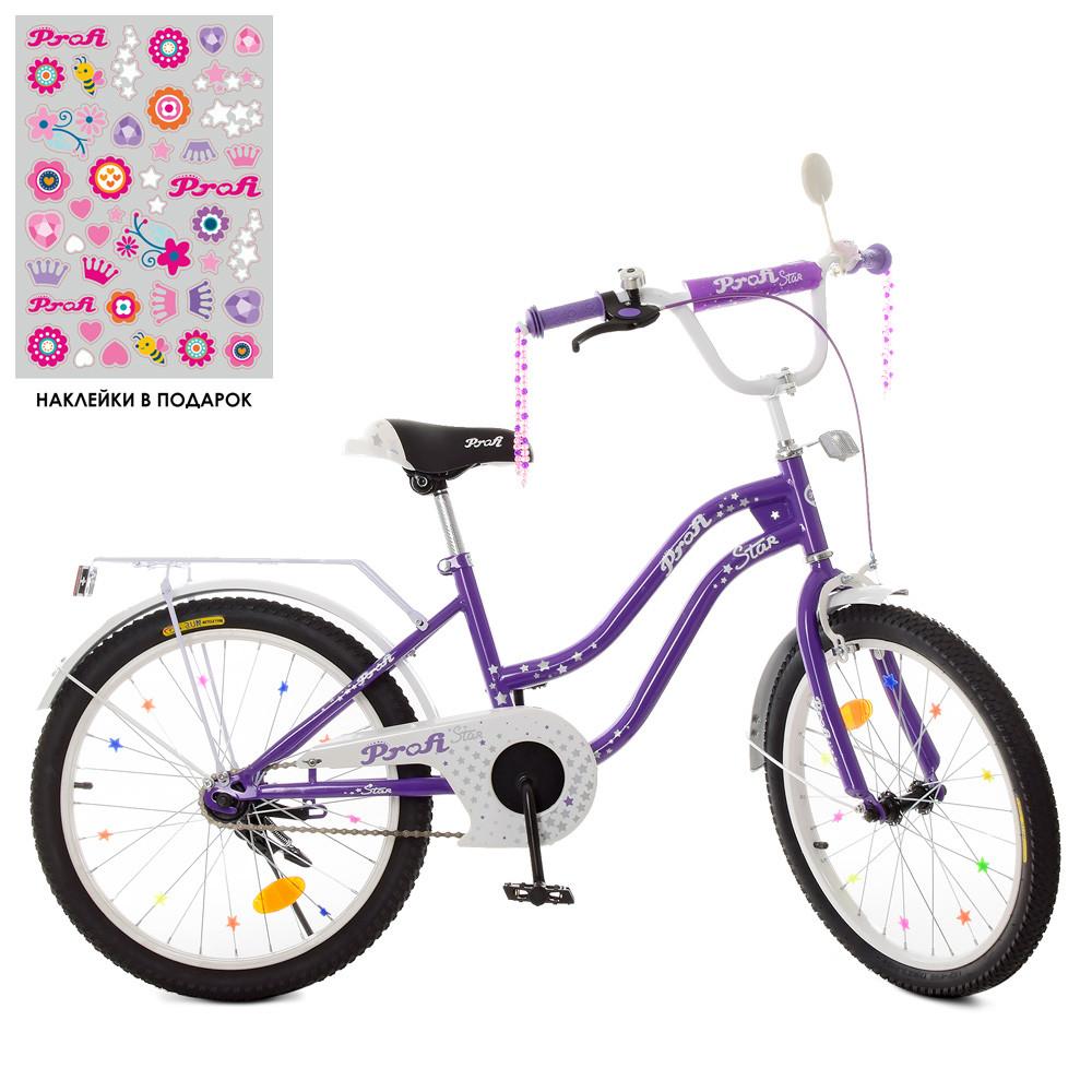 Велосипед детский PROF1 20д. XD2093 Star, фиолетовый