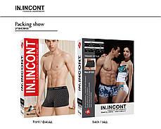Мужские стрейчевые боксеры бренда IN.INCONT Арт.9103, фото 2