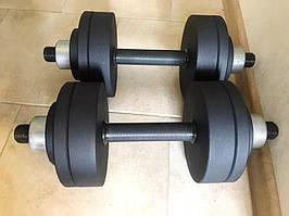 Гантели 2 по 20 кг с покрытием (30 мм). Разборные металлические