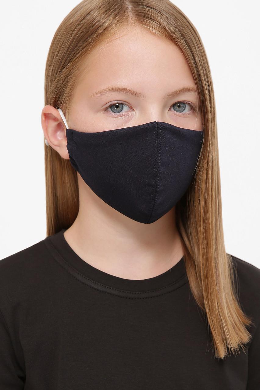 Маска тканевая защитная детская темно-синяя