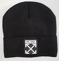 Мужская шапка с логотипом (50-60) 2 цвета, фото 1
