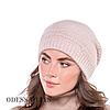 Женская шапка Бэтти (8 цветов)