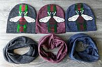 Комплект молодежный шапка и хомут (варианты расцветок, 55-57 рр)