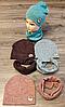 Комплект детский шапка и снуд (варианты расцветок, трикотаж, 52 54 рр)