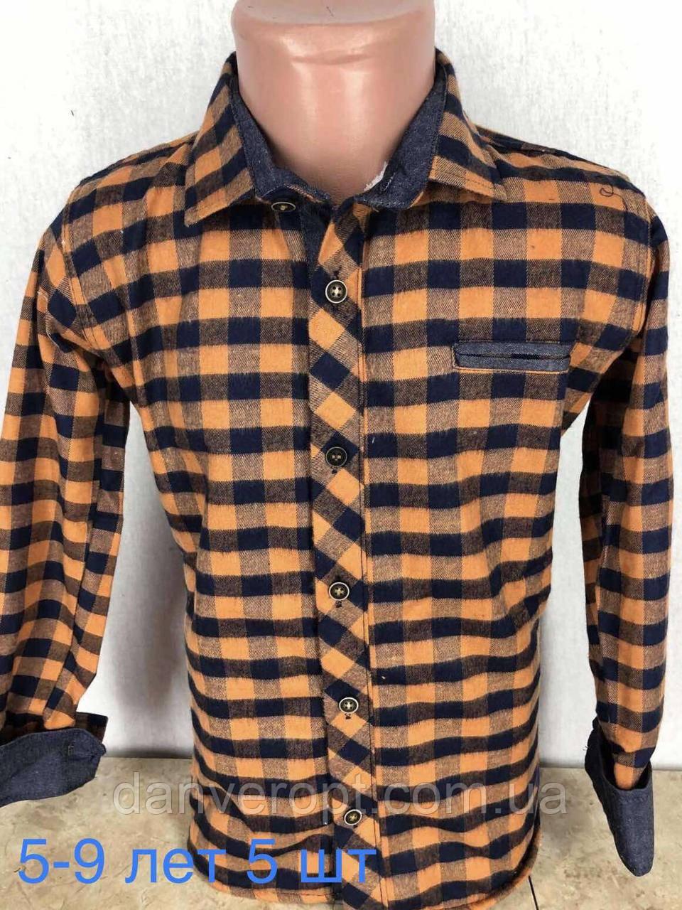Рубашка детская стильная на меху на мальчика 5-9 лет купить оптом со склада 7км Одесса